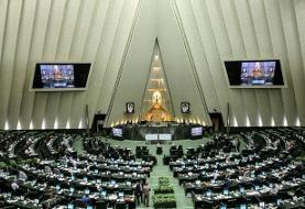 اعتبارنامه منتخبان مجلس یازدهم تصویب شد+ اسامی