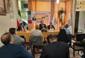 تصاویر | چهرههای سیاسی حاضر در تجلیل «اعتماد ملی» از علی مطهری