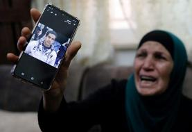Israel police kill Palestinian they mistakenly thought was armed