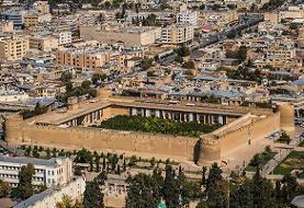رویای خانهدار شدن در شیراز