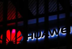 Revealed: the worrying links between Huawei, our universities and China