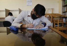 اصرار برای برگزاری امتحانات حضوری پایههای نهم و دوازدهم از کجا آب میخورد؟ | دانشآموزان باید ...