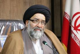 مراسم میدانی بزرگداشت رحلت رهبر کبیر انقلاب در تهران برگزار نمیشود