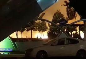ببینید | جزئیات آتش سوزی بوستان ولایت تهران چیست؟