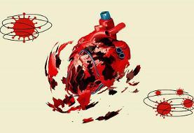 وقتی کرونا به قلب میزند!