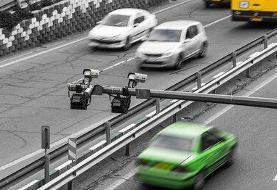 عضو شورای شهر: شروع اجرای طرح ترافیک از ۱۷ خرداد است