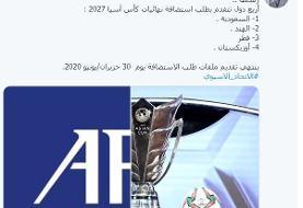 خبرنگار عربستانی ادعای فدراسیون فوتبال ایران را رد کرد