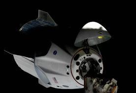 دراگون به ایستگاه فضایی بینالمللی پیوست