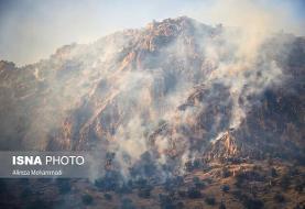 آخرین وضعیت آتش سوزی در مناطق