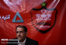 توضیح سرپرست باشگاه پرسپولیس درباره قرارداد یحیی گلمحمدی
