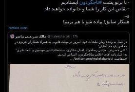 تهدید نماینده تهران بعد از اعتراض به اعتبارنامه تاجگردون