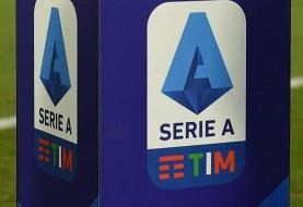 پیشنهاد برگزاری سریآ در تمام ایام هفته/فوتبال در ایتالیا روزانه میشود
