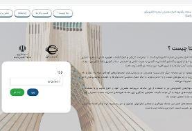 جزئیات قرعه کشی خودروهای سایپا و ایران خودرو؛ زمان احتمالی قرعه کشی