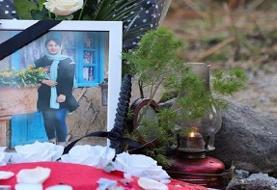 قتل رومینا تابوی جنایات در