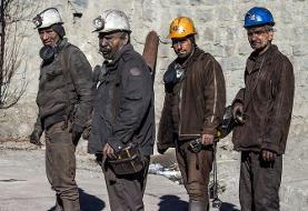 افزایش حق مسکن کارگران چقدر خواهد بود؟