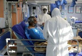 آمار کرونا در کشور؛ شمار مبتلایان از ۱۵۰ هزار نفر گذشت