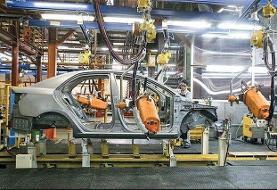 ۵ میلیون ایرانی چشم انتظار رسیدن شنبه | همه چیز درباره قرعه کشی فروش فوق العاده خودرو