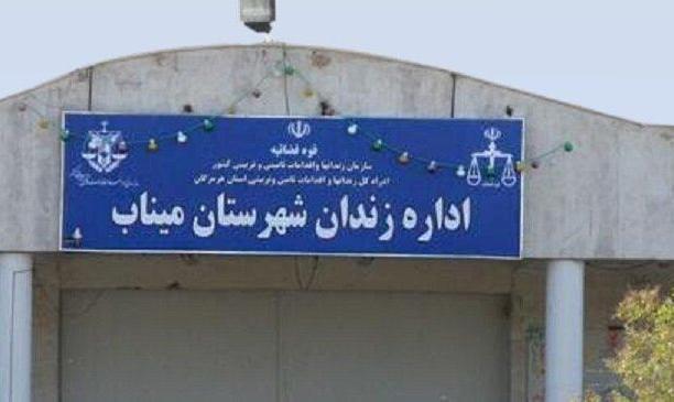 حمله مسلحانه به خودرو زندانیان در هرمزگان: چند زندانی فرار کردند