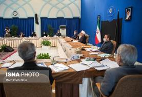بررسی گزارش عملیات گسترده اطفاء حریق در منطقه خاییز در جلسه هیأت دولت