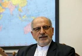 جزئیات سند همکاری های ۲۵ ساله ایران وچین برای مردم بیان می شود