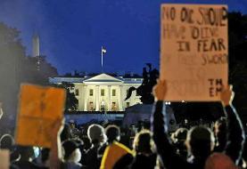 فرار خانوادگی ترامپ به پناهگاه زیرزمینی کاخ سفید از ترس معترضان خشمگین
