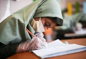برگزاری غیرحضوری امتحانات پایه نهم تصویب شد