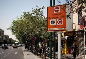 شورای شهر: اجرای مجدد طرح ترافیک تهران از ۱۷ خرداد