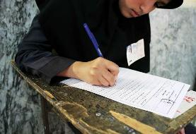برگزاری غیرحضوری امتحانات پایه نهم در خوزستان