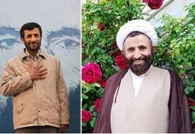 پیشنهاد ختم قرآن در مجلس و آفت بازگشت روشهای احمدینژادی