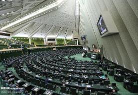 فرآیند جدیدتایید اعتبارنامهها در مجلس/شورای نگهبان چه نقشی دارد؟