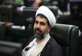 غضنفرآبادی: وزیر خارجه در تراز ملت شجاع ایران موضع بگیرد