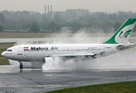 پروازهای فرودگاه یاسوج از سر گرفته میشود