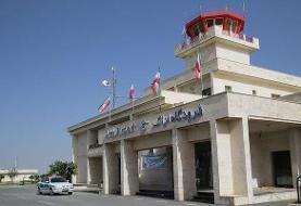 پرواز عسلویه فرودگاه اراک پس از ۲ سال توقف از سرگرفته شد