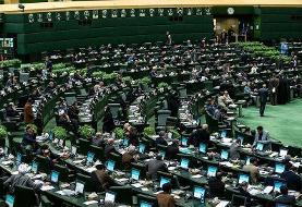 جلسهای با حضور دو کاندیدای اصلی ریاست مجلس | ترکیب هیئت رئیسه مشخص میشود