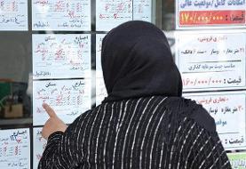 تکذیب چادرنشینی همدانیها | گرانی اجارهبهای مسکن در همدان بیداد میکند