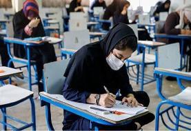 زالی خواستار لغو امتحانات حضوری پایه نهم شد