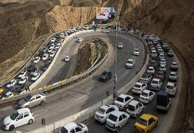 وضعیت ترافیک در محورهای شمالی کشور