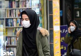 جدیدترین آمار فوتیها و مبتلایان کرونا در ایران ؛ ۸ استان قرمز شدند | شناسایی ۲۶۵۲ کرونایی جدید