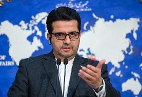 واکنش ایران بهدخالت فرانسه | موسوی: عادلخواه و روح الله زم متناسب با ...
