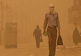 هشدار | وقوع گرد و خاک عراقی در خوزستان