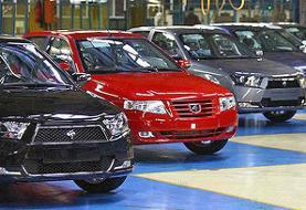 رفع شائبه کسب سود توسط خودروسازان در طرح فروش فوق العاده