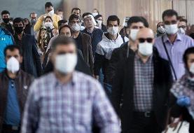 جدیدترین آمار کرونا در ایران | ۵۸ بیمار دیگر جان باختند | وضعیت ۲۶۱۵ نفر وخیم است