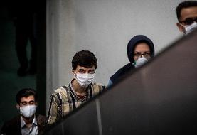 محرومیت از خدمات عمومی برای تهرانیهایی که ماسک نمیزنند