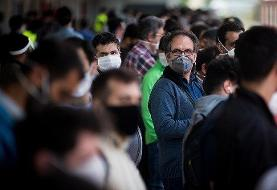 درخواست زالی از استاندار تهران برای لغوتجمعات بالاتر از ۱۰ نفر