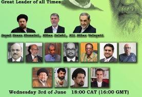 وبینار «امام خمینی(ره)، نلسون ماندلا، رهبران بزرگ برای همه اعصار» برگزار میشود