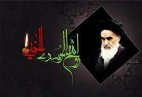 برنامههای گرامیداشت ۱۴ و ۱۵ خرداد مجازی برگزار میشود