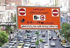 وزیر بهداشت برای اجرای طرح ترافیک در تهران شرط گذاشت