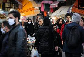 جدیدترین آمار کرونا در ایران ؛ ۹ استان در وضعیت هشدار | ۳۱۳۴ نفر دیگر کرونا گرفتند | تعداد ...