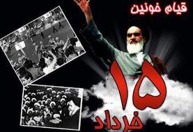 نگهداشتن یاد و نام امام و قیام ۱۵ خرداد اساسیترین وظیفه دستگاههای فرهنگی است