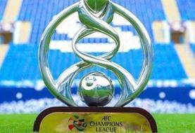 تصمیم تازه AFC برای لیگ قهرمانان آسیا